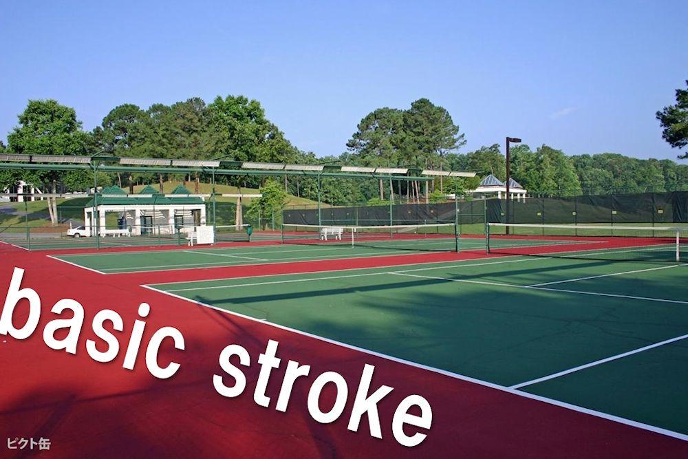 テニス ストローク 初心者 フォーム 動画
