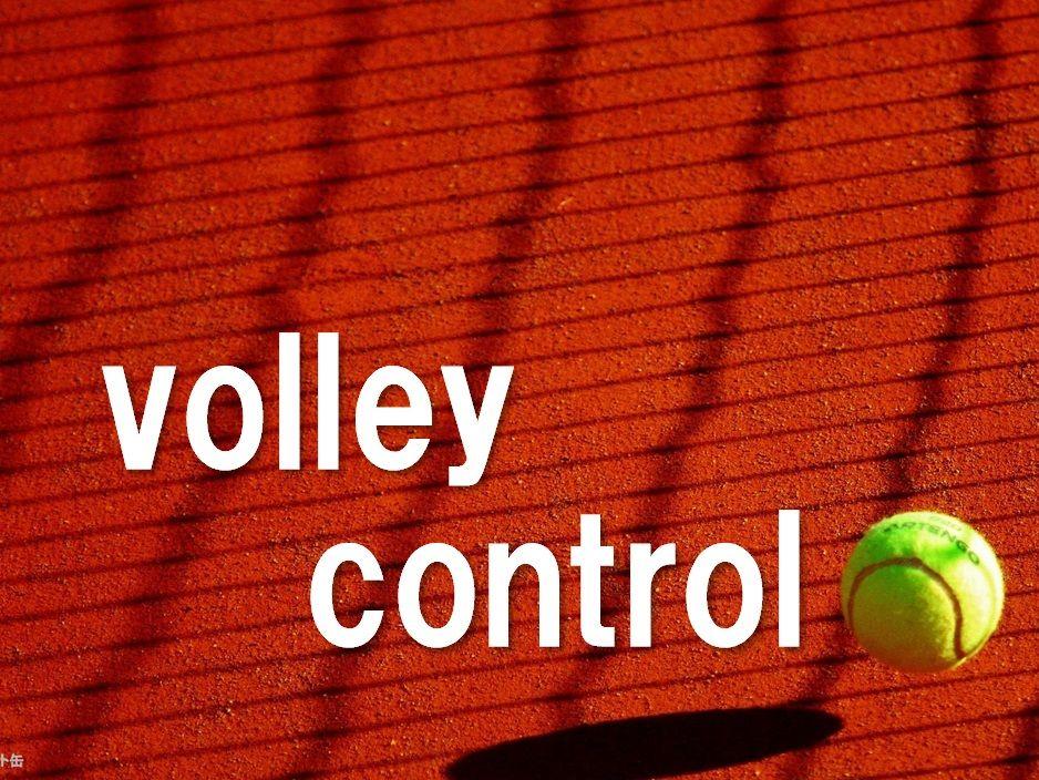 テニス初心者が『ボレーでコントロールできない原因』は面の向き!?